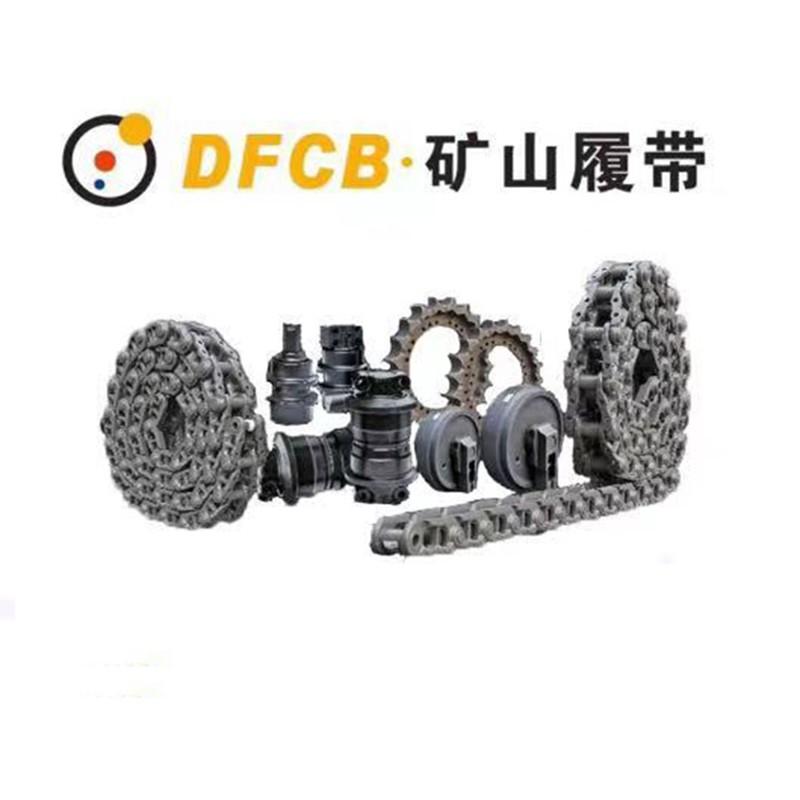 R934利勃海尔挖掘机链条福建优质生产厂家 矿山专用链轨