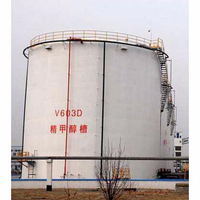 供应甲醇(含量99.9%)CH3OH 工业酒精  甲醇燃料