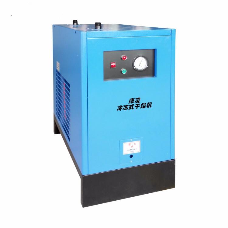 康凌 10A 15A 30A 50A 冷冻式干燥机 压缩空气干燥机