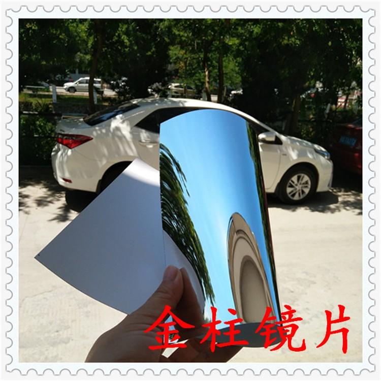 现货亚克力反光板 亚克力镜片 PC镜片加工 PET反光板 银色半透镜