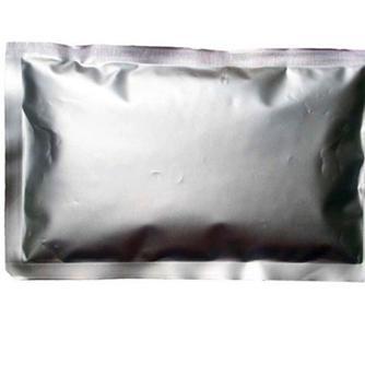4-氯-2-(三氟乙酰基)苯胺盐酸盐    质优价廉 现货直销
