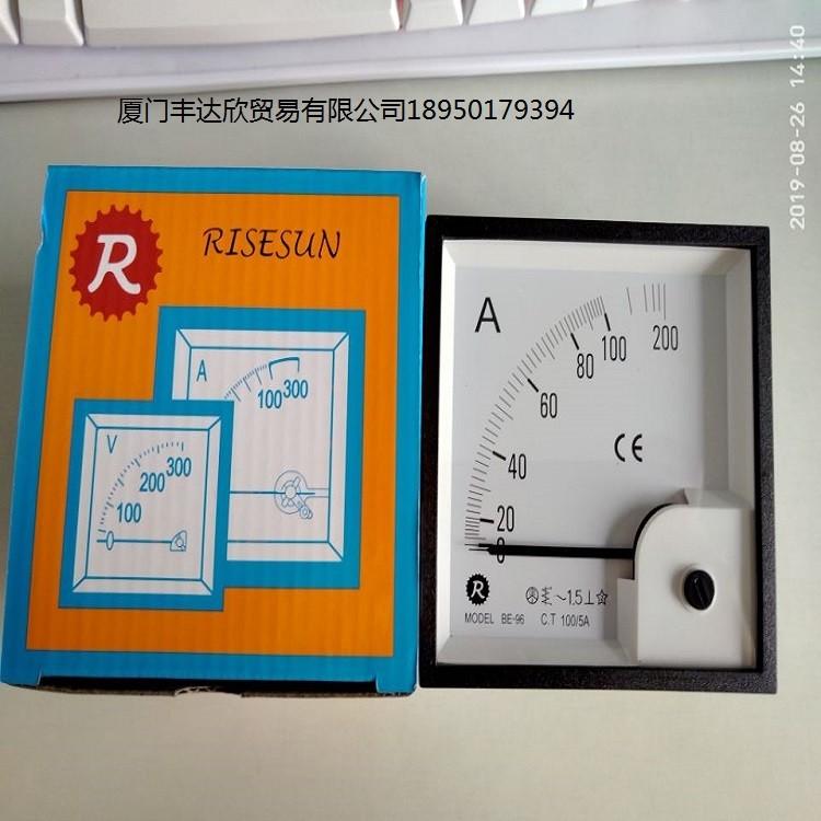 现货 RISESUN台湾瑞升电流表BP-80 AC50/5A 原装正品 当天发货
