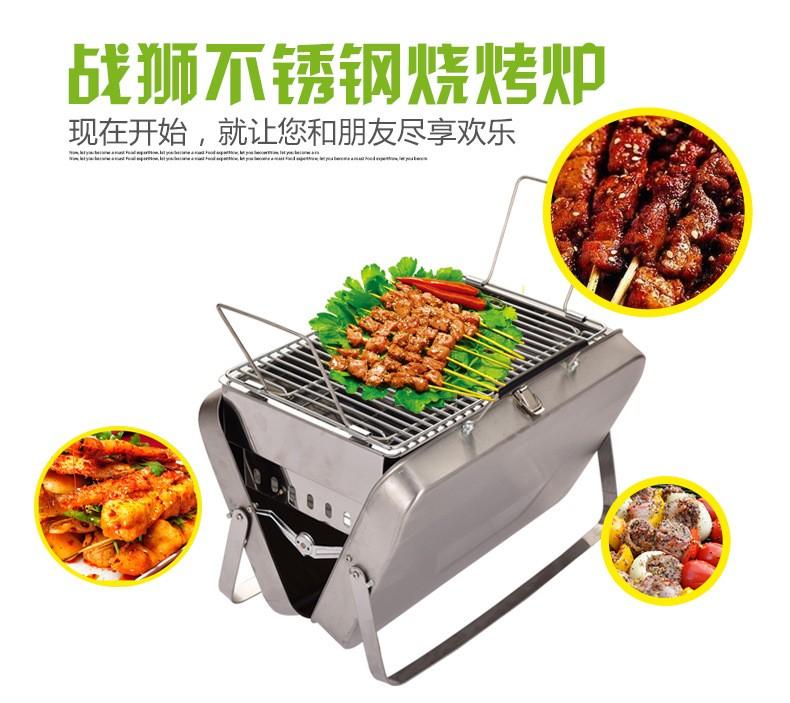 厂家直销 新款烧烤架 便携户外烧烤炉 加厚不锈钢木炭烤肉架 日式