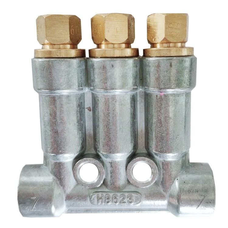T/H8622/H8623/H8625加压容积式分油嚣 油脂分配嚣 海天注塑机油排