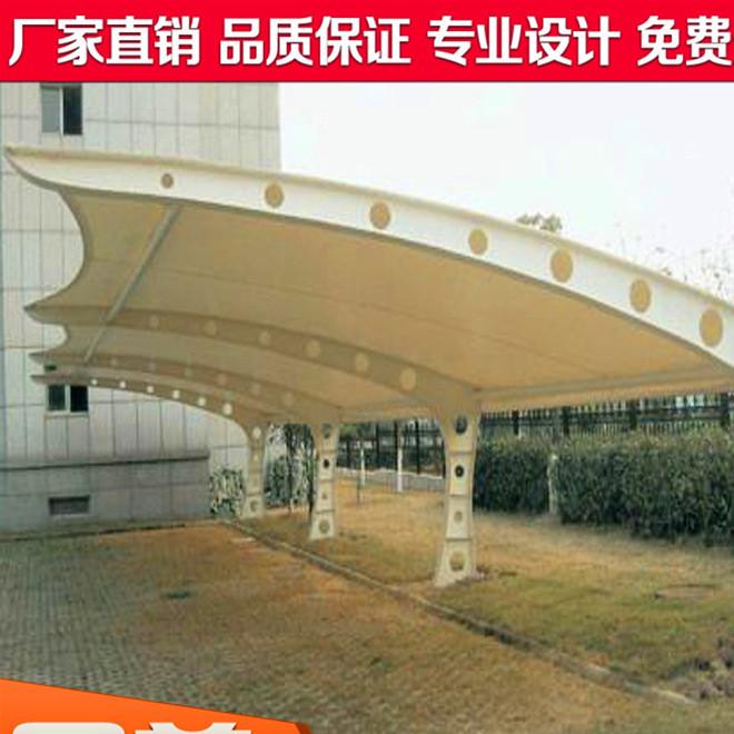 膜结构车棚 户外电动自行车停车棚 充电桩顶篷 张拉膜结构