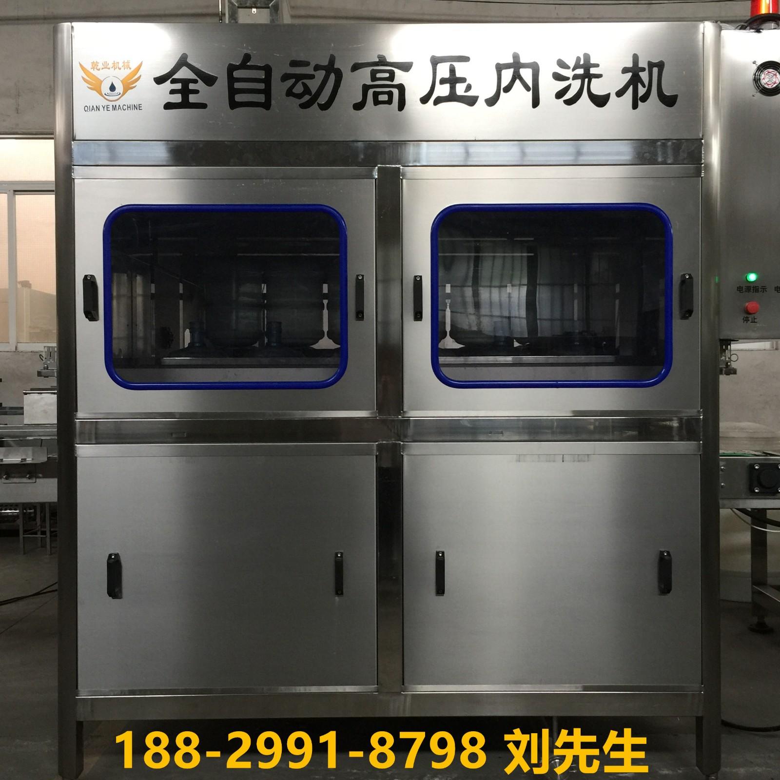 桶装水全自动高压内洗机 椰树大桶矿泉水生产线指定清洗工艺 工作压力100至150公斤-可定制