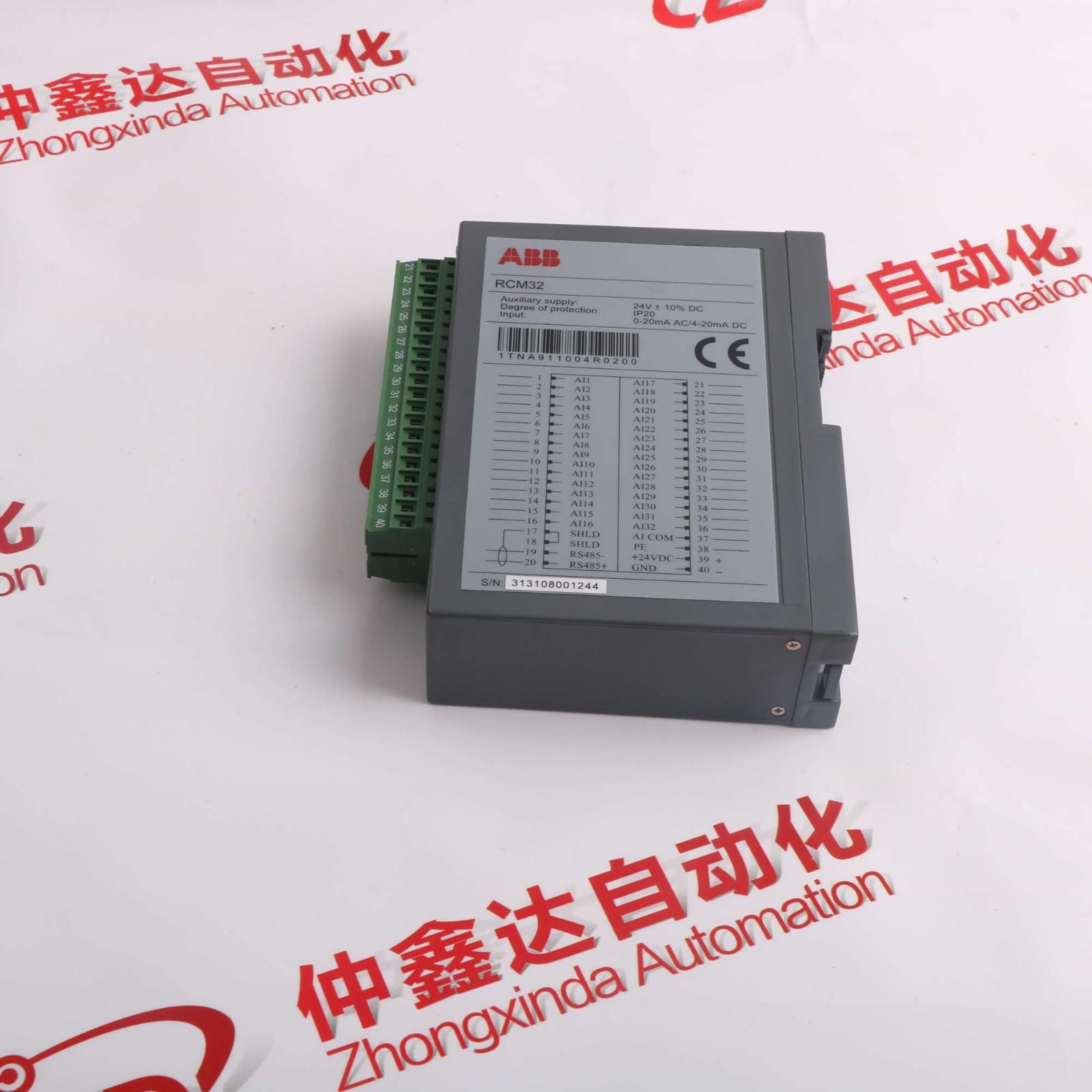 EPRO PR6423/011-110 涡流传感器