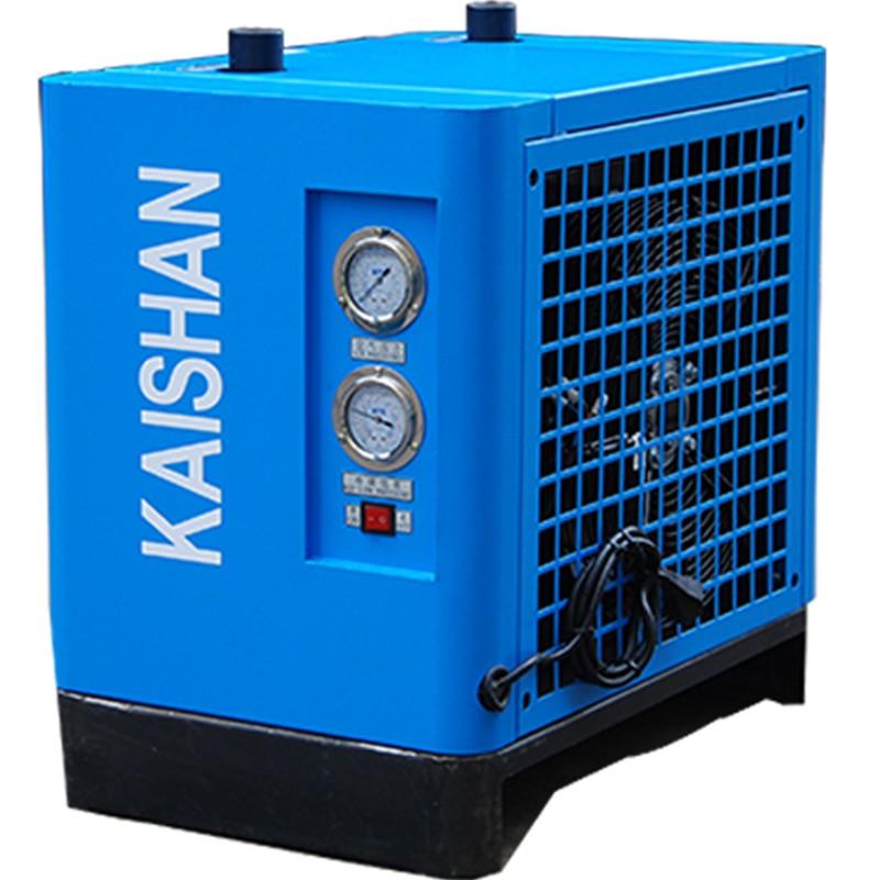 开山冷冻式干燥机 空压机 油水分离器 工业级过滤器1.2冷干机3.6立方