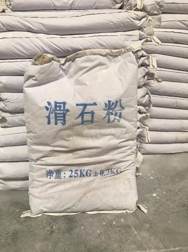 400目工业级滑石粉 工艺品级滑石粉 腻子粉级滑石粉 高白滑石粉